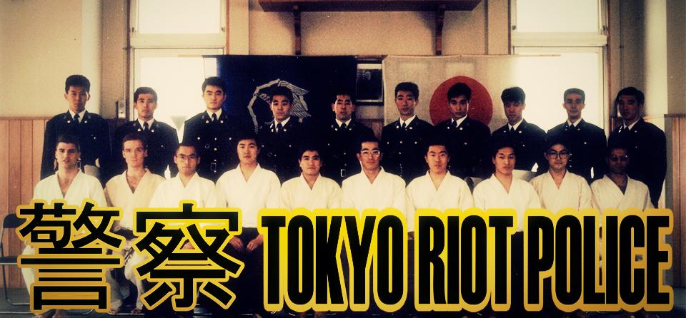 tokyo riot